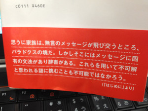 20120918_141152_2